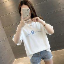 2018东莞便宜女装大板短袖批发厂家 韩版新款纯棉T恤批发