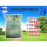 灌浆料的凝结时间与哪些要素有关?上海灌浆料厂家