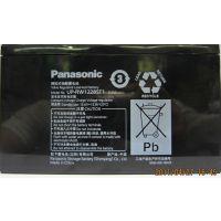 重庆松下蓄电池LC-2E300ST代理商价格