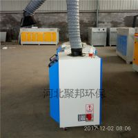 旱烟净化器生产厂家@工业焊接废气处理设备@环保设备