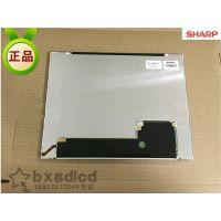 【LQ121S1LG75原装】Sharp/夏普12.1寸LED液晶屏