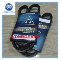 徐工XE60发动机风扇皮带 空调皮带 日本进口三星带齿 挖掘机配件