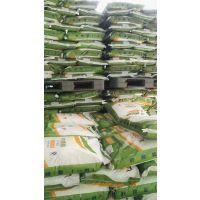 大量出售东莞英轩柠檬酸98%长安柠檬酸有机酸系列
