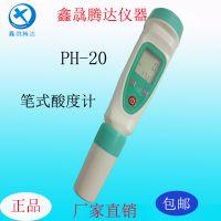 笔式酸度计原理 北京8205型笔式PH计使用说明