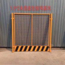 四川建筑围栏 施工临时护栏 井口围栏