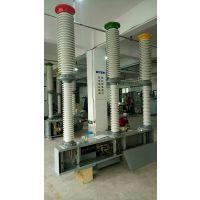 低压60KV高压72.5KV六氟化硫断路器LW9-72.5/2000祝捷电气全国包邮