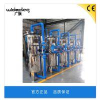 广旗厂家直销活性炭材质机械过滤器 吸附水中的异味杂质机械设备
