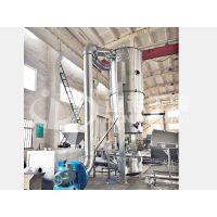 天门FL工业沸腾制粒干燥机生产厂家