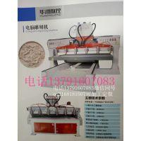 华洲数控直销木工电脑雕刻机 CNC龙门雕刻机 可定制 价格从优