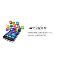 专业的app开发公司应该具备五个条件