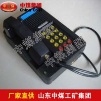 KTH15防爆电话,KTH15防爆电话价格低,ZHONGMEI