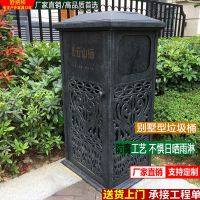【别墅垃圾桶】户外防腐防锈欧式别墅垃圾桶 铸铝果皮箱垃圾桶