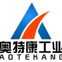 深圳市奥特康工业设备有限公司