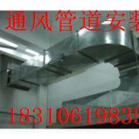北京林达华伟工程管理服务有限公司