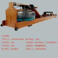 水阻划船器什么牌子好 划船器健身器材 划船器的好处 水阻划船机 划船器 坐式划船器