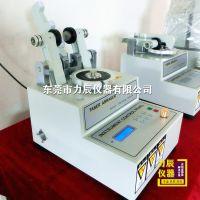 布料耐磨机,地板耐磨试验机,胶合板耐磨试验机
