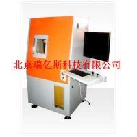一体化X射线实时成像检测仪RYS-ZNX-7哪里优惠生产厂家