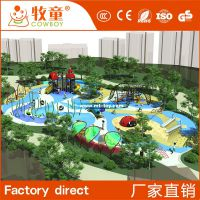 牧童供应风景区儿童乐园 大型儿童游乐设施 大型游乐场