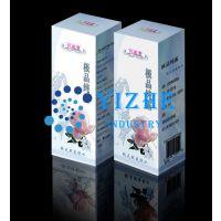 【上海意者】供应多款纸盒、化妆品包装盒、外贸纸盒、纸盒加工