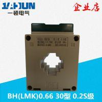 上海一顿电流互感器BH- LMK-0.66/30型40/50/60/70/80芯