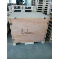 带扣木箱,深圳胶合木箱-深圳出口木箱厂家
