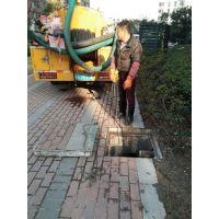南通港闸区 化粪池 隔油池清理(疏通)管道疏通清洗清淤 理性收费