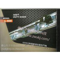 供应佛山顺德陈村玻璃电动门 感应门 自动门 安装 报价