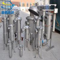不锈钢袋式过滤器 上海非标顶入式过滤器厂家