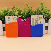 东莞专业生产 硅胶背贴双层手机卡套 升级双层卡套贴 可定制logo