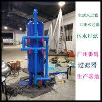 原水信宜市处理成纯水设备 地下水水净化水设备 纯水设备广州清又清制造
