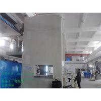 广东400吨精密冲床 广东400吨精密冲床厂家 金垚冲床供