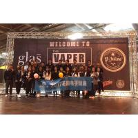 2018英国伯明翰电子烟展会(中国总代理)