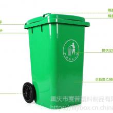 凯里带轮子分类垃圾桶生产厂家