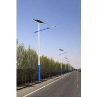 供应北京太阳能路灯厂家直销价格优惠性价比高