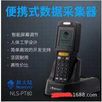 新大陆PT80系列数据采集器