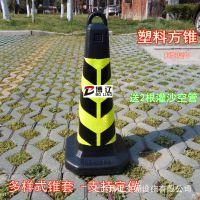 请勿泊车禁止停车路锥塑料方锥路障锥提环塑料反光提环路锥