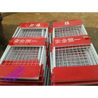 建筑施工电梯门电梯井口防护网基坑护栏网厂家直销