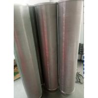粗滤芯 WU400*200 黎明液压滤芯