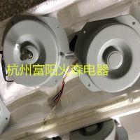 供应YDK-80-4空调器风扇用电动机 干湿变频器散热风扇电机 富阳火森电器
