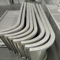 包柱铝单板厂家定制造型异型铝单板吊顶