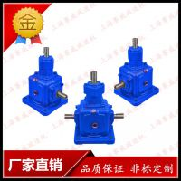 T系列螺旋伞齿轮换向器T6-1:1-1-L直角换向器T7-2:1-1-LR