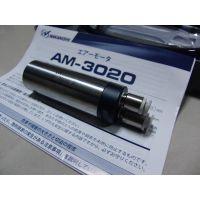 中西NAKANISHI气动马达AM-3020R