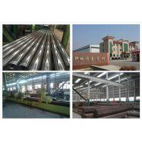 供应高压无缝钢管 化工设备用20Cr合金管219*6(图)