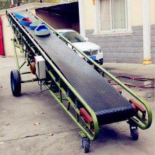 采矿用大型皮带输送机 兴运生产袋料箱货用可移动输送机