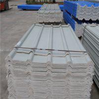 厂家直销钢结构专用瓦菱镁瓦隔热瓦保温瓦