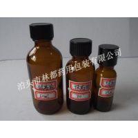 江苏林都现货供应60、30、15毫升棕色药瓶