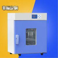 PID智能观察窗温控烘箱 东莞工业烤箱 工件干燥机 佳兴成厂家非标定制