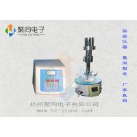 聚同超声波乳化材料分散器JT-500