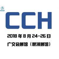 2018第六届广州餐饮连锁加盟展览会