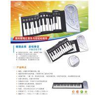 博锐品牌新款49键手卷电子琴厂家直销
